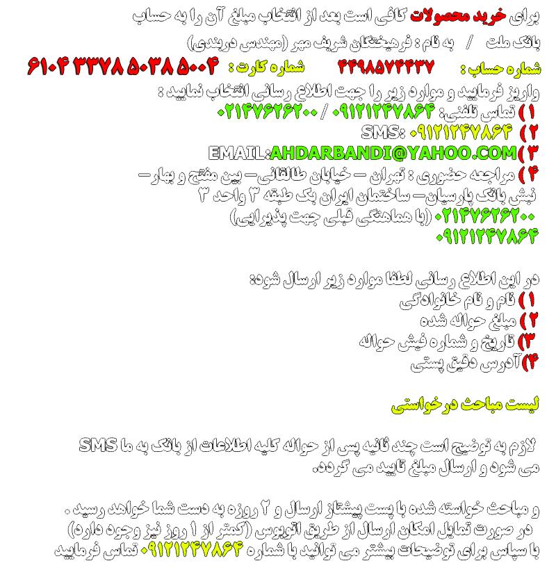 nemad2.jpg (972×750)